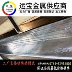 AA7075易加工模具铝板