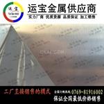 7075激光鋁板 7075A鋁薄板
