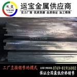 5a06-h112厚板 5a06超宽铝板