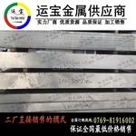 6082鋁合金板 6082超厚鋁板