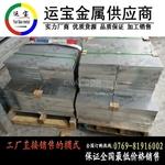 6060铝合金板热处理 优质铝材