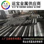 3005環保鋁棒 3005擠壓鋁棒