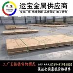 5083H111铝板 5083耐腐蚀铝材