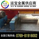 2a02-T6熱處理鋁合金