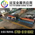 供應超寬鋁板6082t651