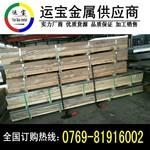 6111铝板 工业专用铝板