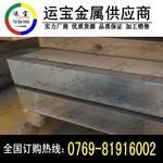 6082氧化鋁板 6082鋁板 佛山鋁板