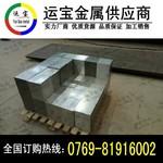 覆膜拉伸折彎6063軟態合金鋁板
