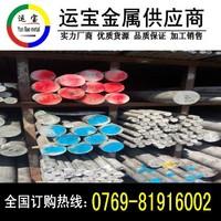 6063氧化鋁棒 溜溜球專用鋁材料