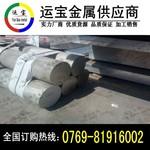6061铝镁硅合金铝棒大量销售