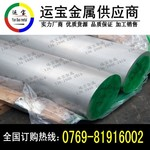 熱處理鋁棒2a12-t6