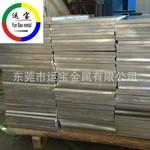 6082超厚铝板 可任意切割,零售
