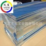 热处理5052H112铝板 标准硬度