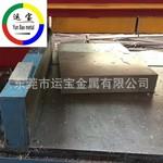 5A06-H32/H34鋁板 鋁棒廠家現貨