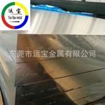 爱励2024-T351铝板 进口铝板