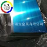 明泰鋁業6061鋁板多少錢1噸