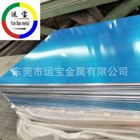 供应3003 3004 3A21防锈铝板