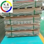 5083耐冲击铝板 高精度模具铝板