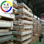 A5754铝板多少钱一公斤