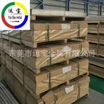 6013铝薄板铝合金6013成分含量