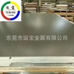 7075 7A04 7050 T6超厚鋁板鋁棒
