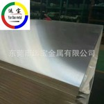 2024 2a12加工防變形鋁型材超硬鋁
