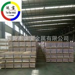 厂家氧化铝板5083-o态铝板硬度