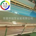 6063-T5铝板性能 6063铝薄片批发