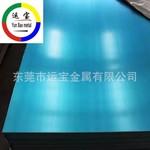 電鍍鋁板 5754/5182/5056