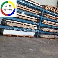 高精密6061-T651铝板中厚铝板