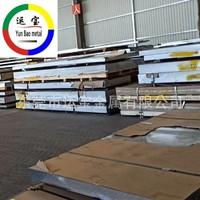 6063铝板6063超宽铝板