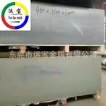 LY12国标铝板 高精度铝厚板