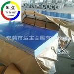 5182鋁板 專業卷料開平出售