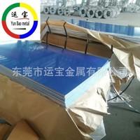 供应5754-O态铝板