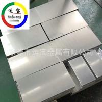 供应6082铝板20mm厚