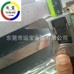 5052覆膜鋁板5052h34光面鋁板