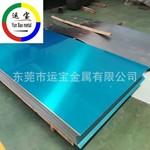 佛山1275铝板 覆膜铝板 食品用铝板