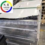 3003優質拉伸鋁板3003防�袛T合金