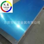 进口拉丝超平整铝板 5082超平铝板