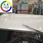 1060O态铝板国标I料1060半硬铝板