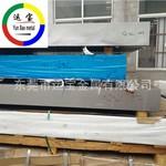 2014t651航空铝板 超厚板中厚板