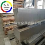 深圳5050铝合金板国标铝板批发