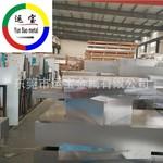 5086铝薄板厂家 耐腐蚀铝合金
