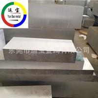 5754压花铝板厂家