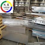 5056环保合金铝板5056厚板