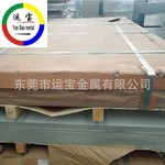 6061-t651西南铝 6061超厚铝板