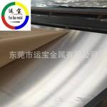 alumec89铝板 alumec89铝棒