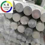 7A04鋁棒出口品質 7A04環保鋁棒