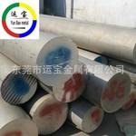 環保鋁棒 6061/5005/3004