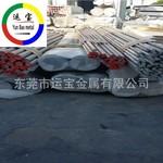 进口5052铝镁合金  5052耐磨铝棒